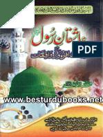 ASHIQAN_E_RASOOL_S.A.W_IMAN_AFROZ_WAQIAT.pdf