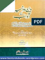 Hafiz Masrur