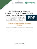 Criterios_de_calidad_Medicina_06_11_18.pdf