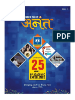 CP-Anant-2-Edition.pdf