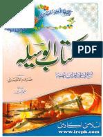 Kitab ul Waseela.pdf