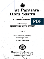BPHS-santanam