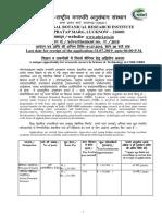 Advt. 01 of 2019.pdf