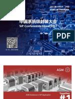 ASM Solutions in SiP Application