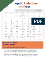 Nepali Calendar 2076 only at Source Nepal