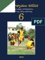 Source Book 6