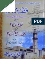 Qaseedha Burda Sharif