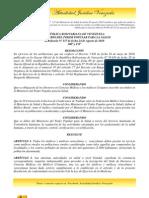Resolución Nº 137 del Ministerio de Salud de fecha 24 agosto 2010 establece que todos los médicos venezolanos deben prestar su servicio como médicos rurales en poblaciones menores de 2.500 habitantes.