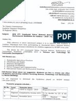 ScanKvs 47th Jawaharlal Nehru National Science,Mathematics and Environment E Xhibition for Children Reg