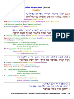 Interlinear Mark