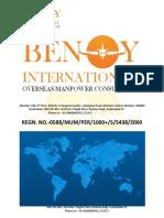 Company Introduction Benoy