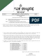 2018 19 Basavanagudi Guideline Value