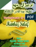 Al-Wajiz_fi_Manhajis_Salaf