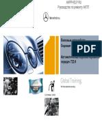 transmission_722.9 manual.pdf