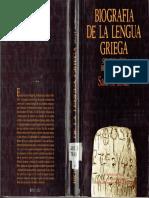 Tovar, Saúl - Biografía de La Lengua Griega