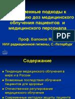 balonov_14_15