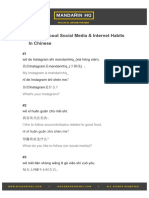 Talking About Social Media Internet Habits in Chinese by Mandarin Hq Angel Huang