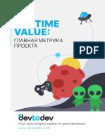 Devtodev Lifetime Value eBook RU