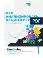 Devtodev How to Analyze Promo Activities in Games RU