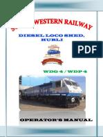 Locomotive Operator