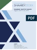 August 3, 2019 Shabbat Card