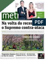 20190802 Metro Sao Paulo