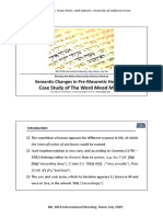 SBL 2019 - Semantic Changes in Pre-Masoretic Hebrew