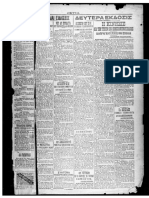 Estia - 3-1-1920 (2)