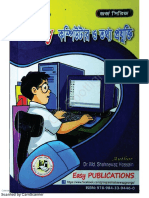 Georges Easy Computer.pdf