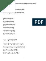 04 Gampopa Dü Dön Gyu Tib