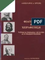 - (3).pdf