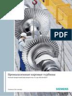 E50001-G410-A101-V3-5600_Steam Turbines RUS