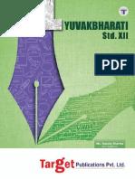 std-12-english-yuvakbharati.pdf