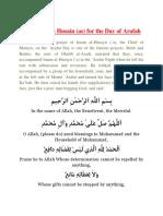 Dua of Imam Husain for Arafah Day - Duas.org