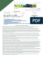 Contrato de Asociación en Participación - Monografias
