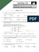 Prof.kalinga Bandara..Pera.phy Model Paper