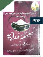 Silsily Madariya.pdf