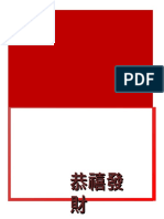 a594ea1aa78 Microsoft Office Chinese New Year Card
