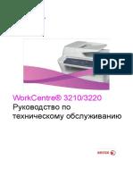 SM_WC_3210_3220_RU.pdf