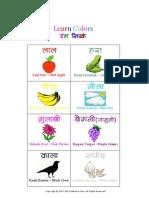 Hindi Colors