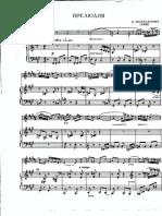 Shostakovich Preludia Tr Piano