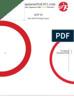 63521886-01-New-JLPT-N4-Prep-Course-Lesson-Notes.pdf