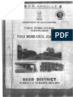 DSR Beed District 2015 2016