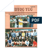 Udyog Yug on llnd Phase of Prime Minister Employment Generation Programme