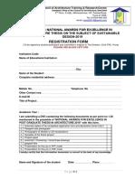 Coa Registration Form (1)