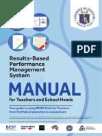 Rpms Manual