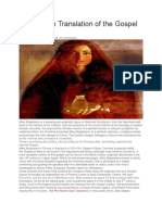 A Complete Translation of the Gospel of Mary.docx