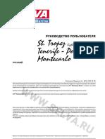 Instruktsia Pasport K Lodochnomu Motoru SELVA PO