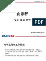 Instalación y Mantenimiento de La Báscula - Balanza Saimo - En Chino