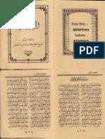 Jauharul Maknun.pdf